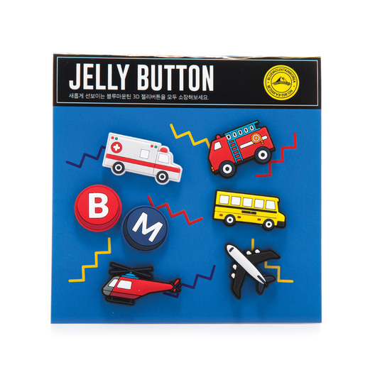 BLMARANG JELLY BUTTON PACKAGE 902-EAJ002JB