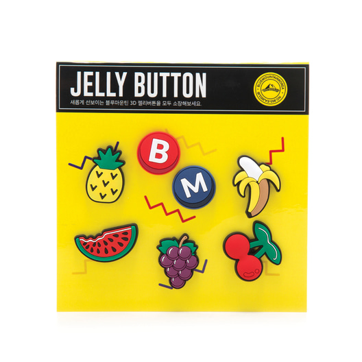 BLMARANG JELLY BUTTON PACKAGE 903-EAJ003JB